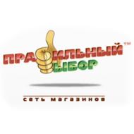 логотип Правильный выбор