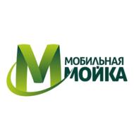 логотип мобильной мойки