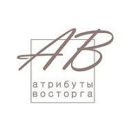 логотип Атрибуты Восторга
